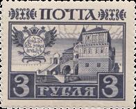 Дом бояр Романовых в Зарядье в Москве