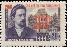 Портрет А.П. Чехова. Дом-музей в Москве