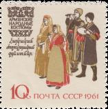 Армянские народные костюмы