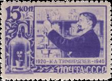 К.А. Тимирязев в лаборатории