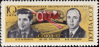 «Союз-13»