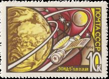 Станция «Зонд-5»