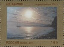 А.В. Адамов