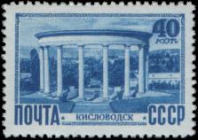 Кисловодск, Колоннада каскадной лестницы