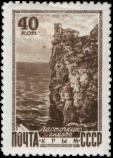 Крым, «Ласточкино гнездо»