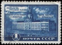 Здание Кунсткамеры в Петеребурге