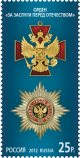 «За заслуги перед Отечеством»