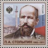Портрет П.А. Столыпина