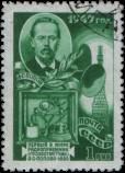 Портрет А.С.Попова, изобретенный им радиоприемник