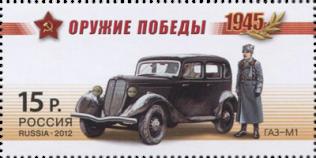 ГАЗ-М1