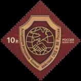 Эмблема Ассоциации