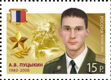 А.В. Пуцыкин