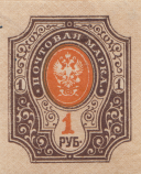Темно-коричневая, оранжевая