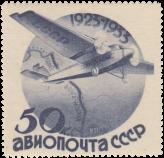 Самолет АНТ-9 над каналом имени Москвы