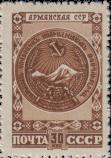 Герб Армянской ССР