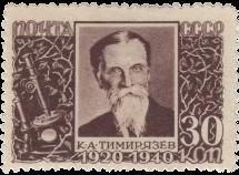 Портрет К.А. Тимирязева