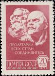 Барельефы К. Маркса и В. И. Ленина