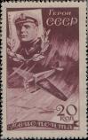 И.В. Доронин и самолет РС-4