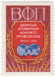 Щит с эмблемой