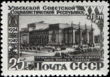 Театр оперы и балета в Ташкенте