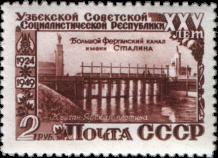 Кдиган-Ярская плотина