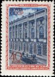 Зоологический музей МГУ им. М.В. Ломоносова