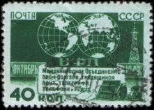 Земные полушария, радиобашня, телетайп, телефон, почтовые конверты