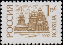 Преображенская церковь и шатровая колокольня в Кижах