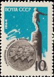 Памятник стратонавтам, барельеф