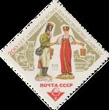 Фарфоровые статуэтки XIX в «Почтальон» и «Девушка с коромыслом»