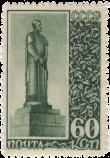 Памятник К.А. Тимирязеву в Москве