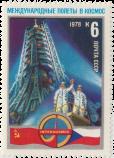 Космонавты перед стартом