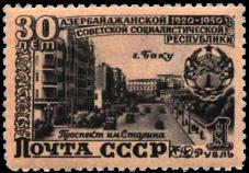 Проспект нефтяников (бывш. им. Сталина) в Баку