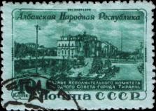 Здание Исполкома Народного Совета в Тиране
