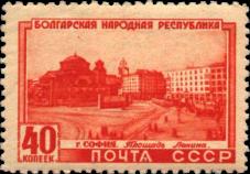 София, площадь Ленина