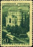 Тбилиси, Театр оперы и балета
