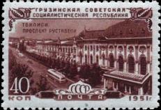 Тбилиси, Проспект Руставели