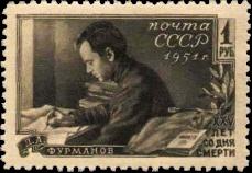 Д.А. Фурманов за рабочим столом