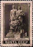Будапешт, скульптурная группа