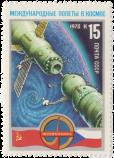 Стыковка «Союз-28» и «Салют-6»