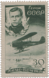 В.С. Молоков и самолет Р-5