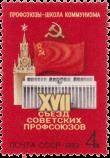 Кремль, Дворец съездов