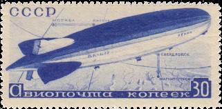 Дирижабль «Ленин» на фоне авиалиний СССР