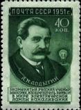 А.Н. Лодыгин