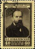 Портрет В.О. Ковалевского