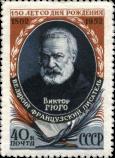 Портрет Виктора Гюго