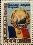 Государственный герб и флаг республики