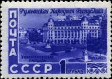 Бухарест, Университетская площадь