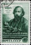 Н.П. Огарев
