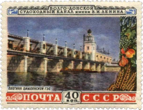Плотина Цимлянской ГЭС